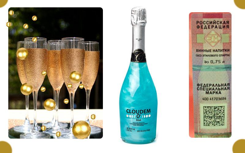 Выбор шампанского с блестками